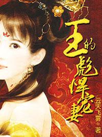 星际爱情小说