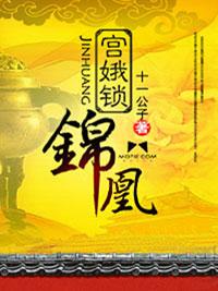 琼瑶最新小说