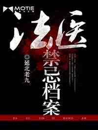 桔子树 的小说