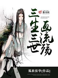 刘墉的小说