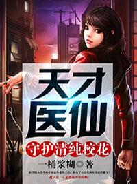 久石最新小说