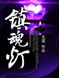 良田美井小说