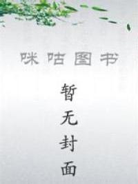 苏嘉禾陆辰 小说