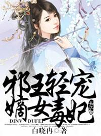 玄幻类炼丹小说