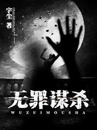 周伟苏玲小说