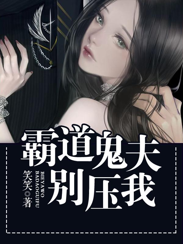 温雪的小说