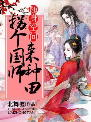 亚洲 欧美 小说
