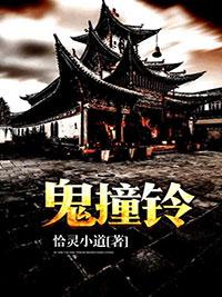 剑神风暴小说