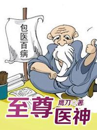 杜春江小说