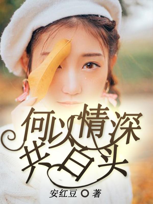 特警犬王小说