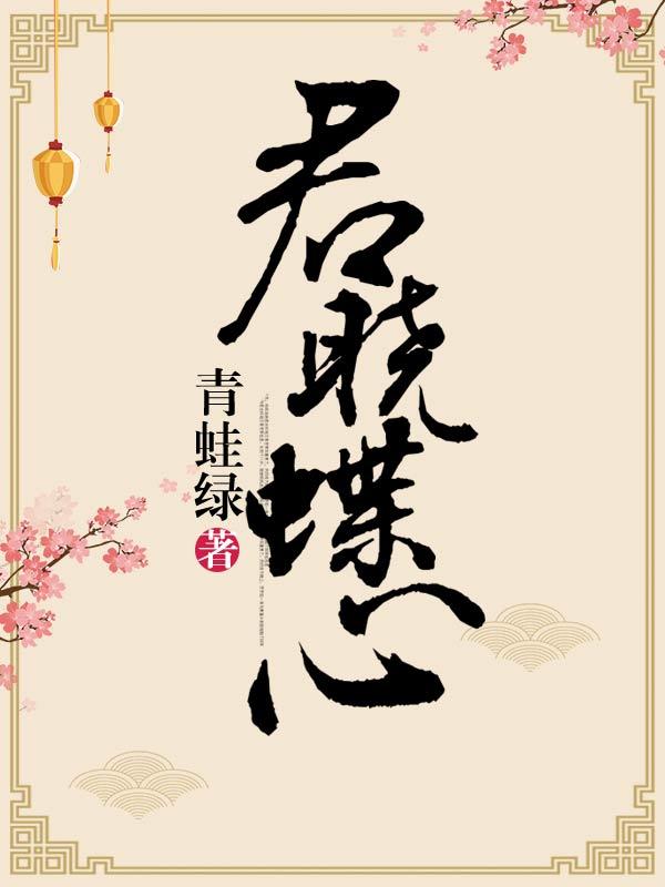 云中野鹤的小说